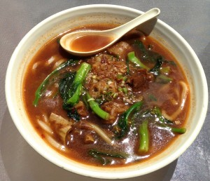 Chinese Beef Soup